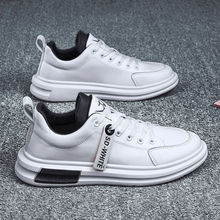 Men's Leather Casual Shoes White Shoes 2020 Spring New Fashi