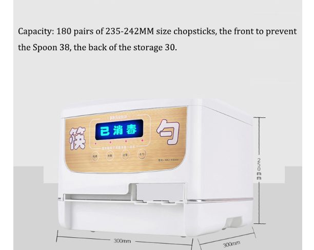 Chopsticks Disinfection Machine Computer Fully Automatic Chopsticks Spoon Integrated Kitchen Appliance Household Tools