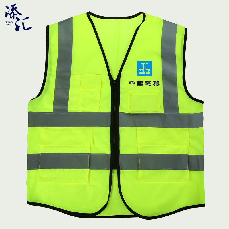 Multi-pocket Reflective Vest Car Road Traffic Safety Reflective Waistcoat Architecture Construction Reflective Safety Clothing P