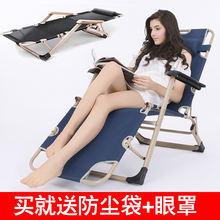 Складывающееся откидное кресло пляж кровать Кресло для сна офисный