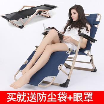 Folding Reclining Chair Beach Bed Nap Office Lunch Family Balcony Leisure And Portable - discount item  15% OFF Outdoor Furniture