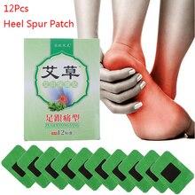12pcs/bag Herbal Bone Spurs Achilles Tendonitis Patch Foot C