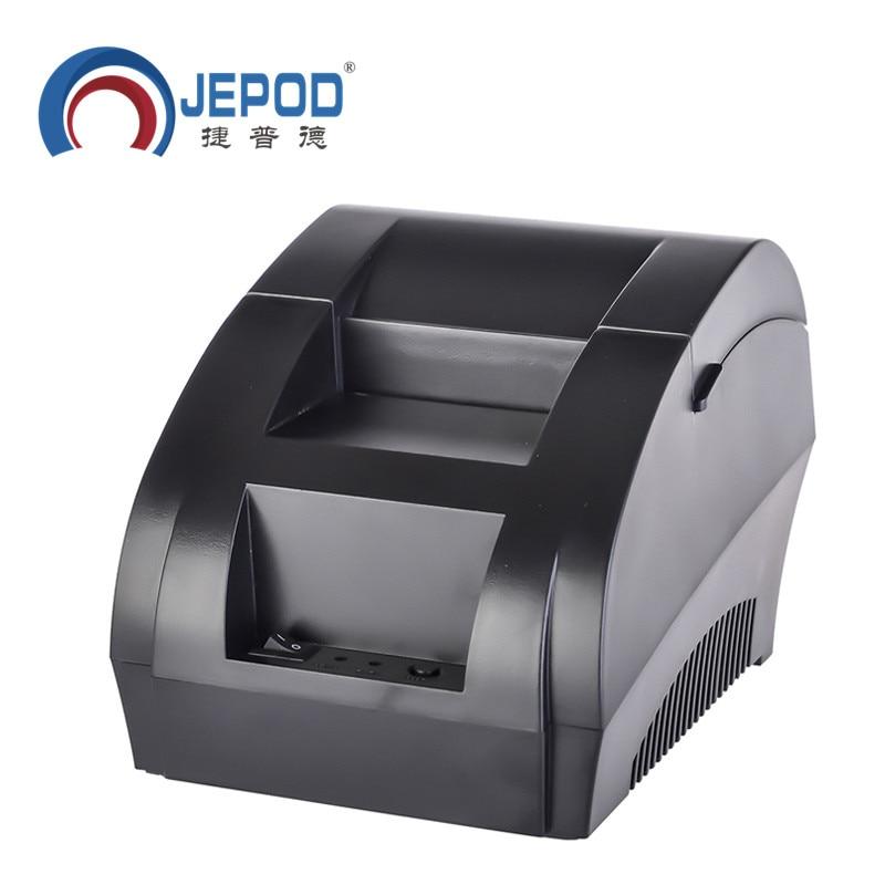 JP-5890k 58mm Schwarzer Thermobondrucker 58mm Thermodrucker 58mm USB - Büroelektronik - Foto 2