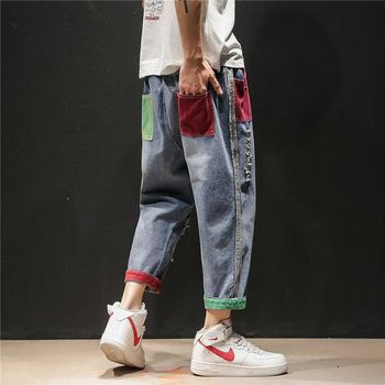 Jeans Men Straight Ripped Jeans For Men Streetwear Cargo Denim Pants Ankle Length Trousers Casual Joggers Black