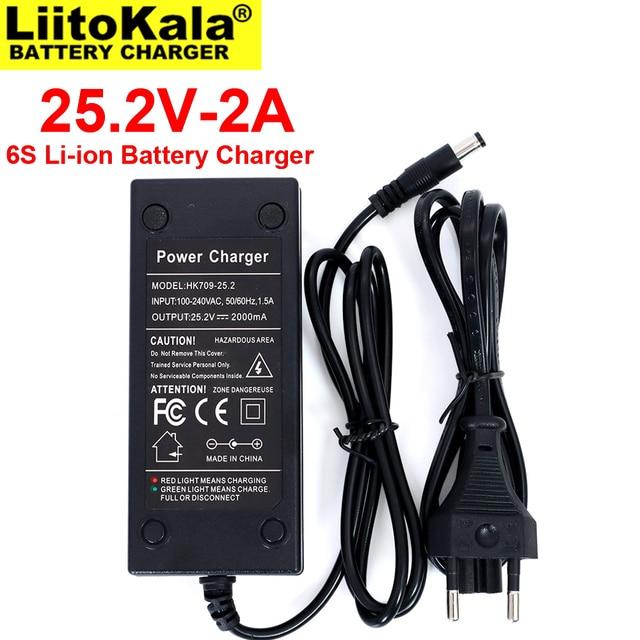 도매 2PCS Liitokala 25.2V 2A 6 시리즈 18650 4.2V * 6S 리튬 배터리 충전기 25.2V 정전류 2A 전류 DC 5.5*2.1MM
