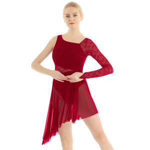 Image 3 - 女性叙情的な現代現代バレエダンスドレスシングル長袖指先でレースのボディス非対称レオタードドレス