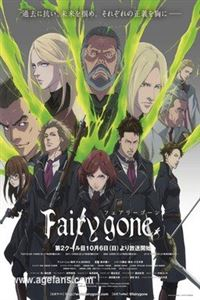 Fairy gone第二季[第06集]