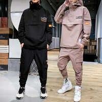 2019 workwear jaqueta com capuz dos homens + calças 2 pc define beisebol solto pulôver casaco & calças compridas roupas dos homens