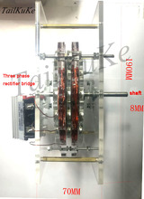 Tipo coreless gerador de disco coreless laminado multicamadas gerador de energia eólica