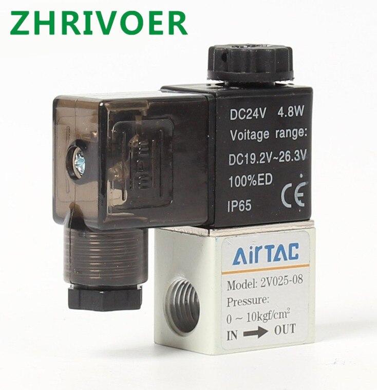 1 Uds. Normalmente cerrado (NC) 2V025-08 Válvula de Control neumática, 12V 24V 110V 220V 1/4