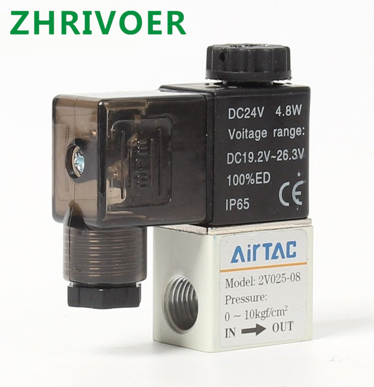 1pcs Normally Closed (NC) 2V025-08 Pneumatic Control Valve , 12V 24V 110V 220V 1/4