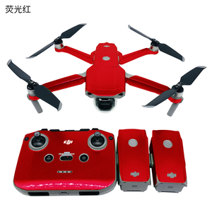 Image 2 - For DJI Mavic Air 2 Skin Protective PVC Stickers Drone Body with battery Arm Remote Control Protector for DJI Mavic air 2