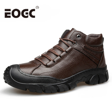 Winter men boots Genuine Leather Men shoes with fur Ankle snow Super warm winter