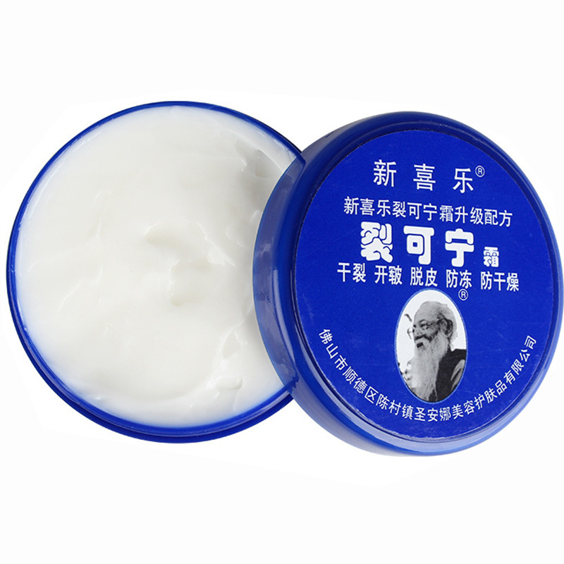 Традиционное китайское масло 33 г, анти-сушка, крема для ног, крема для пятки, крема для восстановления, удаления мертвой кожи, уход за ногами ...