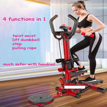 4 funkcja w 1 Fitness krok maszyna poręcz domowa maszyna krokowa utrata masy ciała wielofunkcyjna maszyna do ćwiczeń krokowych nóg