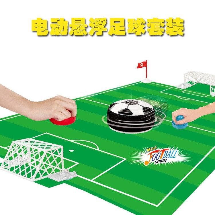 Electric Suspension Air Cushion Football Mini Football Field Tabletop Game Sports Sports Toy Mini Ball