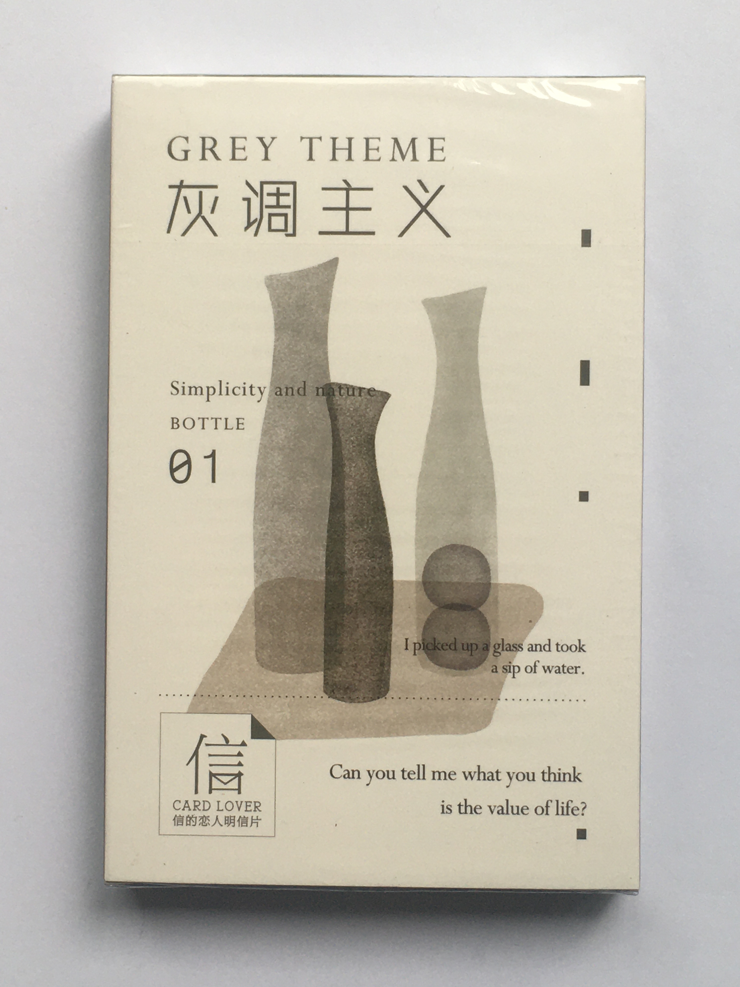 A123- Grey Theme Paper Postcard(1pack=30pieces)