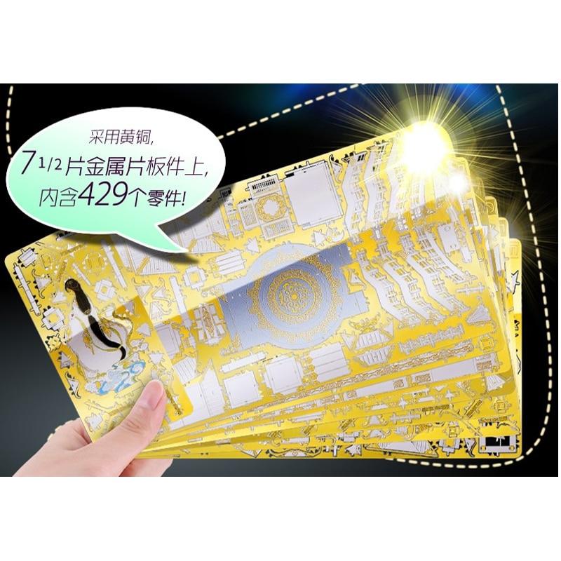 lua palacio 3d corte laser modelo 03