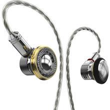2020 Smabat M2 Pro Metal w uchu słuchawka hi-fi 15.4mm napęd dynamiczny zestaw słuchawkowy DJ Monitor muzyka sportowe słuchawki douszne NCO/M1 Pro/ST-10s