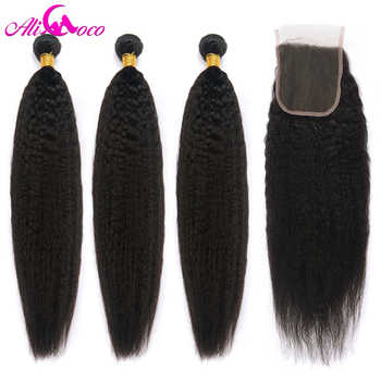 Ali Coco Brazilian Kinky Straight Bundles With Closure 8-28 Inch Human Hair 3 Bundles With Lace Closure Non Remy Hair - DISCOUNT ITEM  50% OFF All Category
