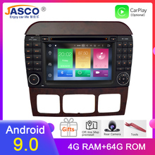 4G RAM Android 9.0 Car DVD Stereo For Benz S CL Class S320 S350 W220 W215 CL600  Radio GPS Navigation Video Audio hifif 7 android 8 0 4g ram radio gps car dvd player for mercedes benz s class w220 s280 s320 s350 s400 s430 s500 1998 2004 2005