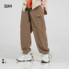 Fashions Clothes Hip Hop Straight Casual Pants Streetwear Kh