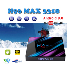 Media-Player Tv-Box Android-Box Wifi RK3318 H96 Max 4K 64-Bit BT4.0 Quad-Core WiFi 2.4G/5G 4GB Ram32GB 64GB Rom tv boxes x96 hk1 mini android 9 0 tv box 4gb 64gb rk3318 quad core 32gb smart tv box 2 4 5 0g wifi bt4 0 hdr 4k 3d media player