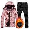 Women's Ski Suit Winter Thermal Warm Jacket Pants Set Windproof Waterproof Snowboarding Female Skiing Suits Snow Coat