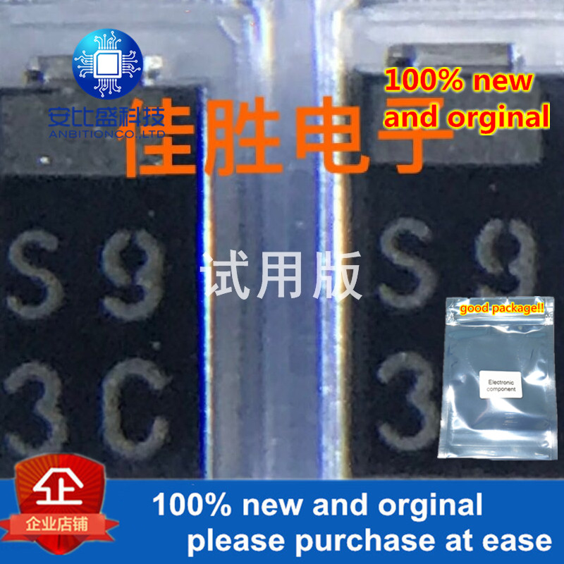 20pcs 100% New And Orginal EC10QS09TRRH 1A90V DO214AC Silk-screen S9 Ultra Low Pressure Schottky Diode In Stock