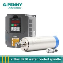 220 V/380 V 2.2KW ER20 CNC silnik wrzeciona chłodzony wodą do obróbki drewna frezarki i 2.2kw VFD/ przetwornik częstotliwości kierowcy