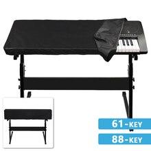 Электронная цифровая пианино клавиатура крышка Пылезащитная Прочная Складная для 61/88-key электронная клавиатура крышка пианино крышка
