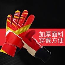 Football Training Equipment Football Goalkeeper Gloves Shin Pads Set Primary School STUDENT'S Football Goalkeeper Gloves