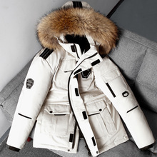 Parkas Coat Down-Jacket Snow-Overcoat Fur-Collar Thicken 90%White-Duck-Down Male Mid-Length