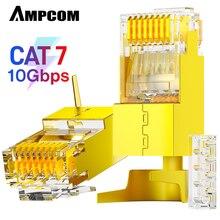 AMPCOM 2 قطعة CAT6A و CAT7 محمية RJ45 وحدات التوصيل موصل 50μ 8P8C   RJ45 موصل شبكة كابل موصل