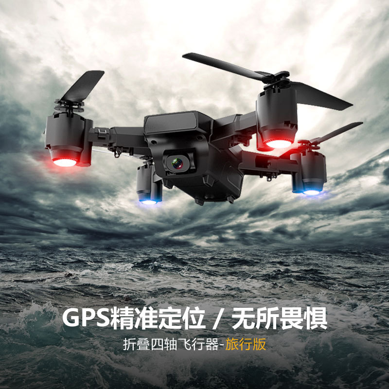 S30 Folding GPS Unmanned Aerial Vehicle High-definition Profession Aerial Photography Long Life Quadcopter Automatic Follow Remo