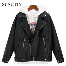 Sungtin мягкая Свободная куртка из искусственной кожи Женская Черная байкерская мотоциклетная куртка короткая искусственная кожа уличная Женская Панк бойфренд стиль