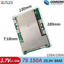 7S 150A BMS Li ion 24V 120A/100A Large High Current Lithium Ion PCM for Electric Bike Electric car 150a bms