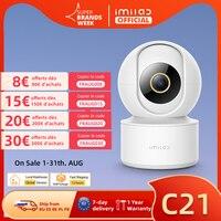 Imilab C21 Smart Kamera 2,5 K Kristall Klar WiFi Sicherheit Überwachung Baby Monitor Imilab Hause APP Sternenlicht Nachtsicht