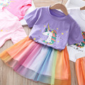 Cute Unicorn Baby Girls Clothes Sets 2PCS Cartoon Kids Short Sleeve Chldren T shirt and Skirt Outfits for Girl Clothing Set