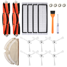 For XIAOM Robot Vacuum Cleaner Part Kit roborock S50 S51 Side Brush HEPA Filter Main Cleaning Tool Mop Cloths Virtual wall