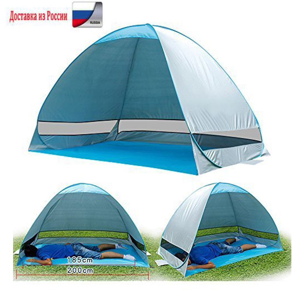 Beach tents outdoor camping shelter UV-protective automatic opening tent shade ultralight pop up tent for outdoor party fishing image
