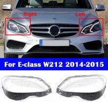 غطاء أمامي للسيارة من مرسيدس بنز الفئة E W212 2014-2015 E200L E260L E280L E300L E350L غطاء عدسات زجاج السيارات عاكس الضوء
