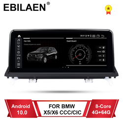 EBILAEN Android 10,0 автомобильный мультимедийный плеер для BMW X5 E70/X6 E71 (2007-2013) системный блок CCC/CIC ПК навигация Авторадио IPS 4G