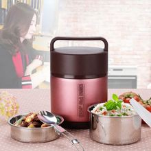 Portable Lunch Box Stainless Steel Color Insulation Bento Box 2-layer Vacuum Insulation Multi-layer Multi-purpose Food Containe stainless steel insulation teapot lunch box 1 9l vacuum anti overflow with insulation bag long lasting insulation