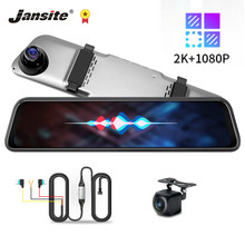 Jansite 12 polegada traço cam 2k ultra hd gravador de câmera do carro dvr espelho registrador 1080p câmera visão traseira noite estacionamento modo