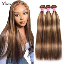 Meetu 4 цвета 27 бразильские волосы с эффектом деграде (переход от темного к светлому), пряди кости прямые человеческие волосы пряди коричневый ...