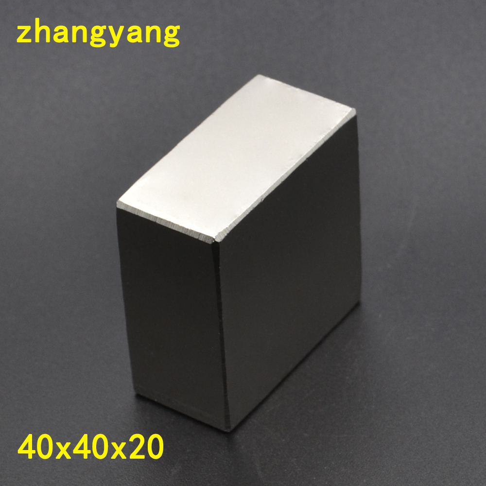 40X40X20MM N52 SUPER STRONG CUBOID BLOCKS RARE EARTH NEODYMIUM FRIDGE MAGNETS