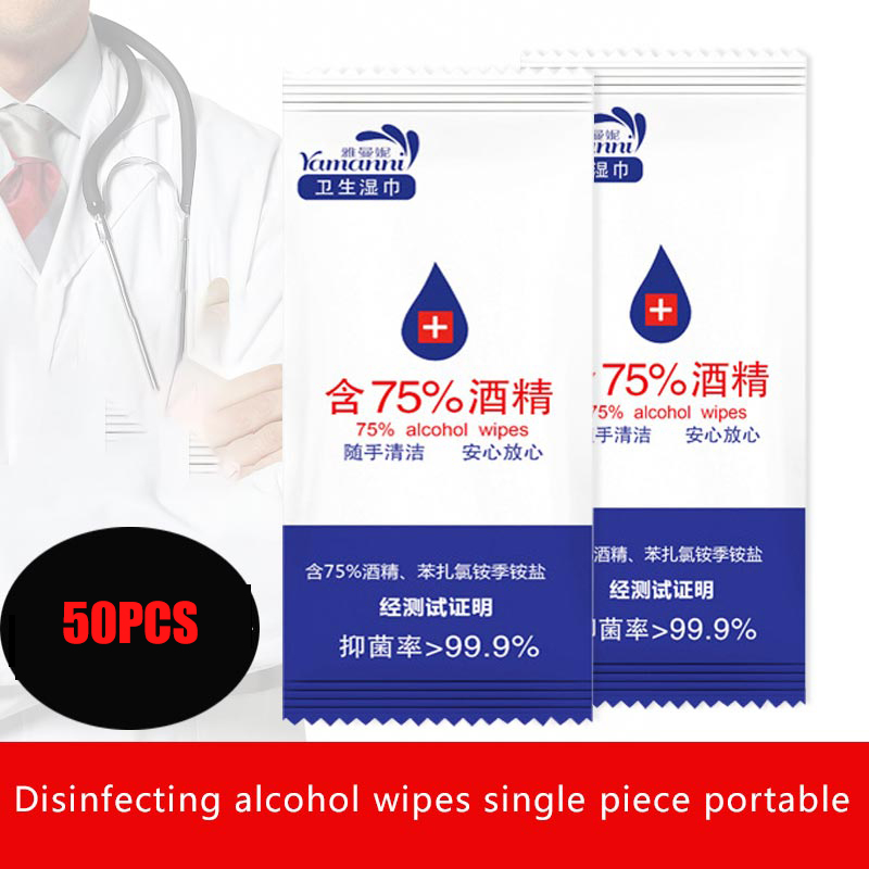 50PCS/Pack Portable 75% Alcohol Wipes Hand Sanitizer Antibacterial Moisturizing Disposable Antiseptic Cleanser  Sterilization