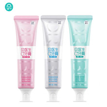 Newest Xiaomi Doctor b Bamboo Whitening Toothpaste Oral Health Beauty
