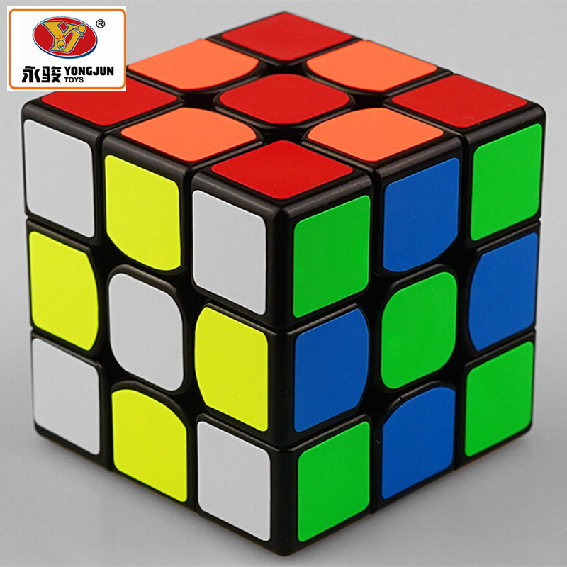 Magic Cube  3x3x3 Sticker Speed Cube Gift Educational Toy For Children Professional Cubo Magico  Rubic Cube 3*3*3